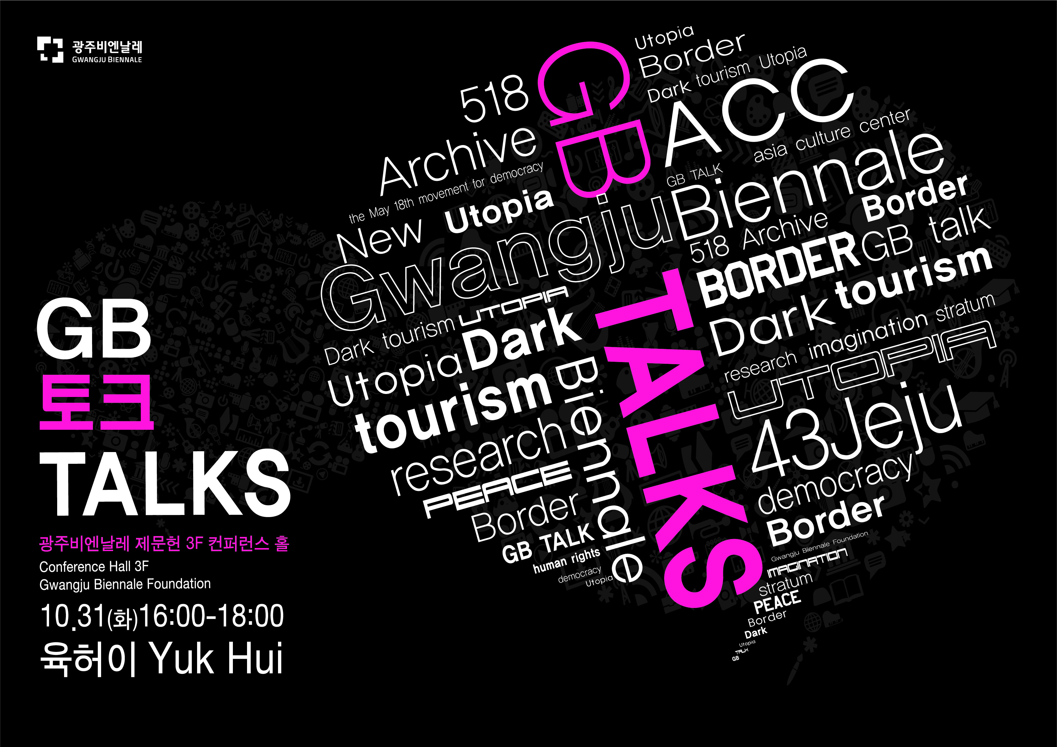 Upcoming GB Talks _ vol.2