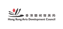hongkong arts development council